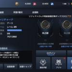 祝☆血盟ランキング100位!!