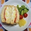 【幸せホルモン】カッテージチーズとさつまいもと生ハムのサンドイッチの作り方。