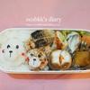 クマ弁当/My Homemade Bear Lunchbox/ข้าวกล่องเบนโตะที่ทำเอง