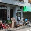 尼崎の商店街、喫茶。/兵庫県