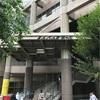 知的財産権制度説明会(実務者向け)大阪第1回に参加しました
