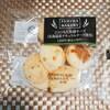 【ファミリーマート】ひと口もち食感チーズ【レビュー】