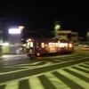第379列車 「 併用軌道さんぽ・嵐電天神川にてリラックマを狙う 」