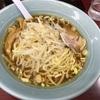弥生町の「濱龍」でとんこつ醤油ラーメン