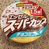 「明治エッセルスーパーカップ チョコミント」 25周年数量限定品でチョコチップ1.5倍ですって!!!