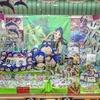 【ラブライブ】松浦果南生誕祭2021