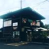 【ハワイ島】ハワイ島で一番美味しいおすすめアサイーボウル basikcafe @カイルアコナ