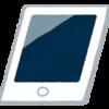 iPad 2を売るために初期化しようとしたら、iCloudのサインアウトに失敗して初期化できずに馬鹿騒ぎした話。