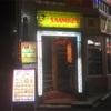 新宿歌舞伎町にあるタイ・ベトナム料理屋「サームロット」現地の家庭料理の味が楽しめるお店ですよ!