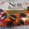 ノアール ソフトクッキー 和栗