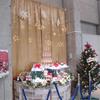 2019/11/22 特別展示「トト・クリスマスパーティ!?」