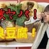 日本語が話せる台湾人youtuber3組【おすすめ】
