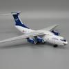 モデルプレーン Wittywings 1/400 〜シリア航空IL-76〜