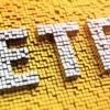 【投資】ETFとは?株式や投資信託との違いなど特徴まとめ