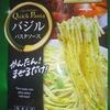 [21/04/13]ウチで TV スパゲッティ 1.7mm(約100g) に Hachi Quick Pasta バジルパスタソース1袋(2人前) 107円(DS モリ)