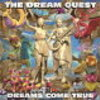 【DREAMS COME TRUE】のアルバムCDの【THE DREAM QUEST】が発売されましたね