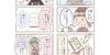 かむら先生とアシスタントの日常【#1】