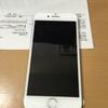iPhone7 初日にゲット!