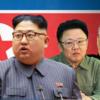 米現職大統領との会談実現で、北朝鮮は既に勝利