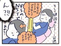4人目の出産は超スピード!産みたいと思ったその日に陣痛キターー! by 育田花