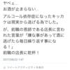 祝・200件目のブログ!