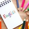 海外に住んだから、インター校に行ったからといって、子どもが皆英語がペラペラに話せるようになる訳ではない!!