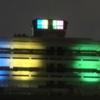 東京2020パラリンピック開催1年前記念、ライトアップ 8月24日!