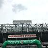 2019シーズンJ2第16節京都サンガF.C. VS 東京V観戦記~今季初の4得点、3点差勝利!~