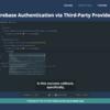 Firebase Authentication で「メール認証」と「Google 認証」を実装できる無料コース「Vue.js + Firebase Authentication」を受講した