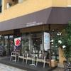 憩いのブックカフェ!マルベリーフィールド!