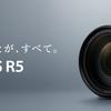 Canon EOS R5発表!!半端ない新時代カメラの誕生!!