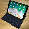iPad Pro 10.5 を購入した!