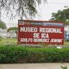 ペルー編 (4)Huacacina イカ博物館、数少ないイカの観光スポット。