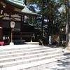 お旅まつりで知られる莵橋神社へ狛犬目的で参拝する