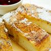 日本のフランスパン発祥の店「関口フランスパン」のフレンチトーストが最高に美味しい件