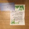 【懸賞当選】ガードラック・JCBギフト券2,000円分26・27/100個目