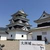 大洲城と少名彦名神社