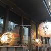 『牡蠣屋』デカくて美味しい牡蠣料理を堪能する - 広島 / 宮島