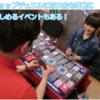 【考察】女性遊戯王プレイヤーを増やすために僕たちがやらねばならないこと!!