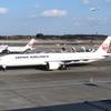 週末プチ旅行記 〜成田ーセントレア 国際線仕様の機体に乗って〜
