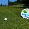 新たなゴルフプレー「Game54」とはどんなゲームか?!
