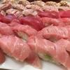 梅が丘美登利寿司本店で寿司食べ放題女子会してきた!