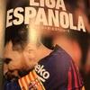 【サッカー】レアル・マドリーVSバルセロナ 多民族国家スペインが生んだアイデンティティーをかけた戦い!!クラシコマッチレビュー!!