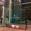 """フォーシーズンズホテル東京丸の内に宿泊 / """"cozy and sophisticated"""" な小規模ホテル"""