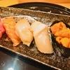 【札幌2020】高級ネタ含むお好み5貫で980円!?「三海の華」で〆のお鮨