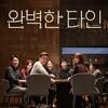 最近観たおすすめ韓国映画と韓国映画事情