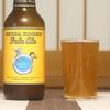 志賀高原 「ペールエール Harvest Brew」