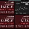 【ドキプラの🇺🇸米国株】4月21日 いいぞNY市場❗️👍