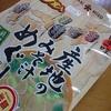 厳選した5つの名産みそ 日本の味 産地のみそ汁めぐり10食入