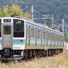 大糸線100周年号